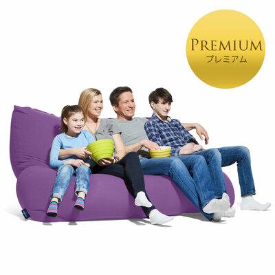 Yogibo Double Premium(ダブル プレミアム)