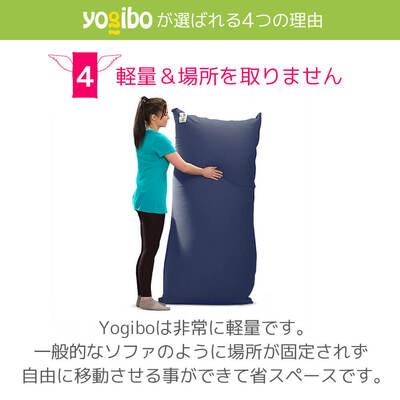 Yogibo Max Premium(マックス プレミアム)[Pastel Collection]