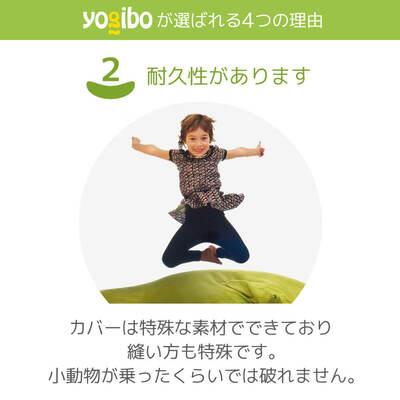 Yogibo Short Premium(ショート プレミアム)[Pastel Collection]