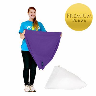 Yogibo Pyramid Premium(ピラミッド プレミアム)用カバー