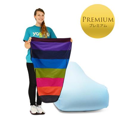 Yogibo Lounger Rainbow Premium(ラウンジャー レインボープレミアム)用カバー