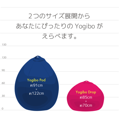 Yogibo Zoola Drop Premium(ズーラドロップ プレミアム)