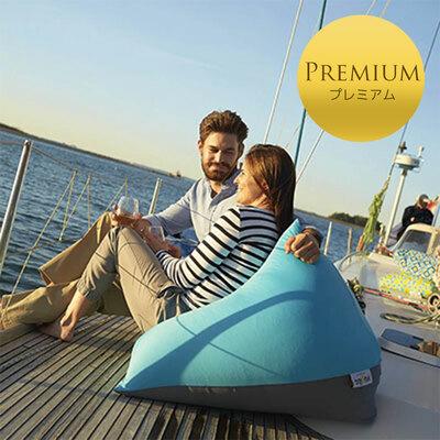 Yogibo Zoola Pyramid Premium(ズーラピラミッド プレミアム)