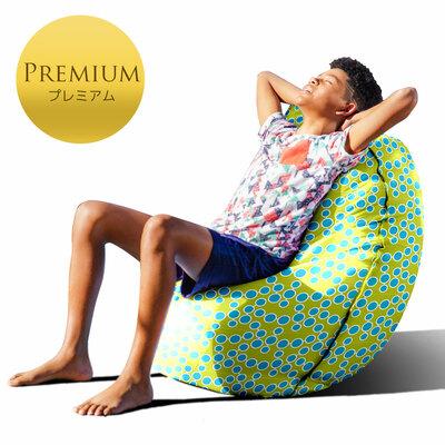 Yogibo Zoola Short Premium(ズーラ ショート プレミアム)