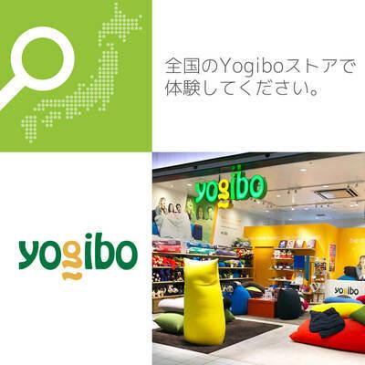 [送料無料]Yogibo Short(ショート)