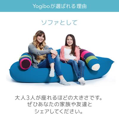 Yogibo Zoola Max(ズーラマックス)