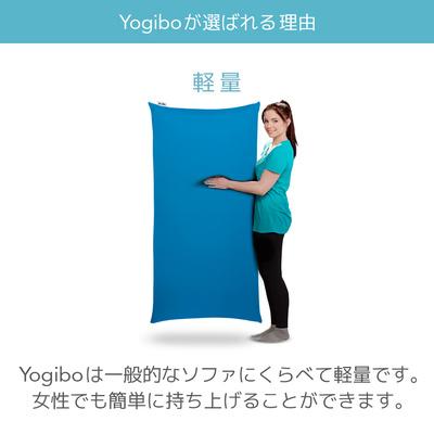 Yogibo Zoola Pod(ズーラポッド)