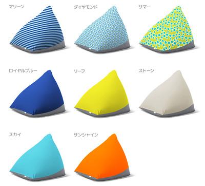 Yogibo Zoola Pyramid(ズーラピラミッド)