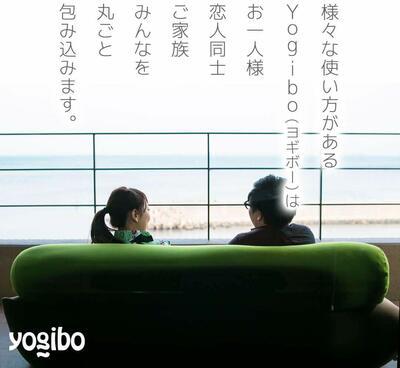 Yogibo Zoola Short(ズーラショート)