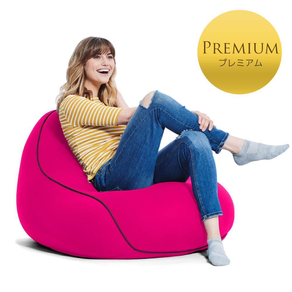 Yogibo Lounger Premium(ヨギボー ラウンジャー プレミアム)