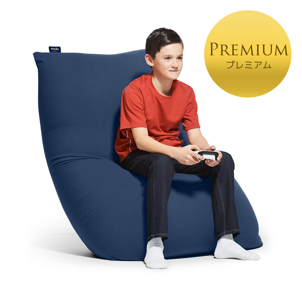 Yogibo Midi Premium(ミディ プレミアム)