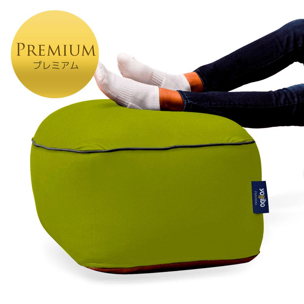 Yogibo Ottoman Premium(ヨギボー オットマン プレミアム)