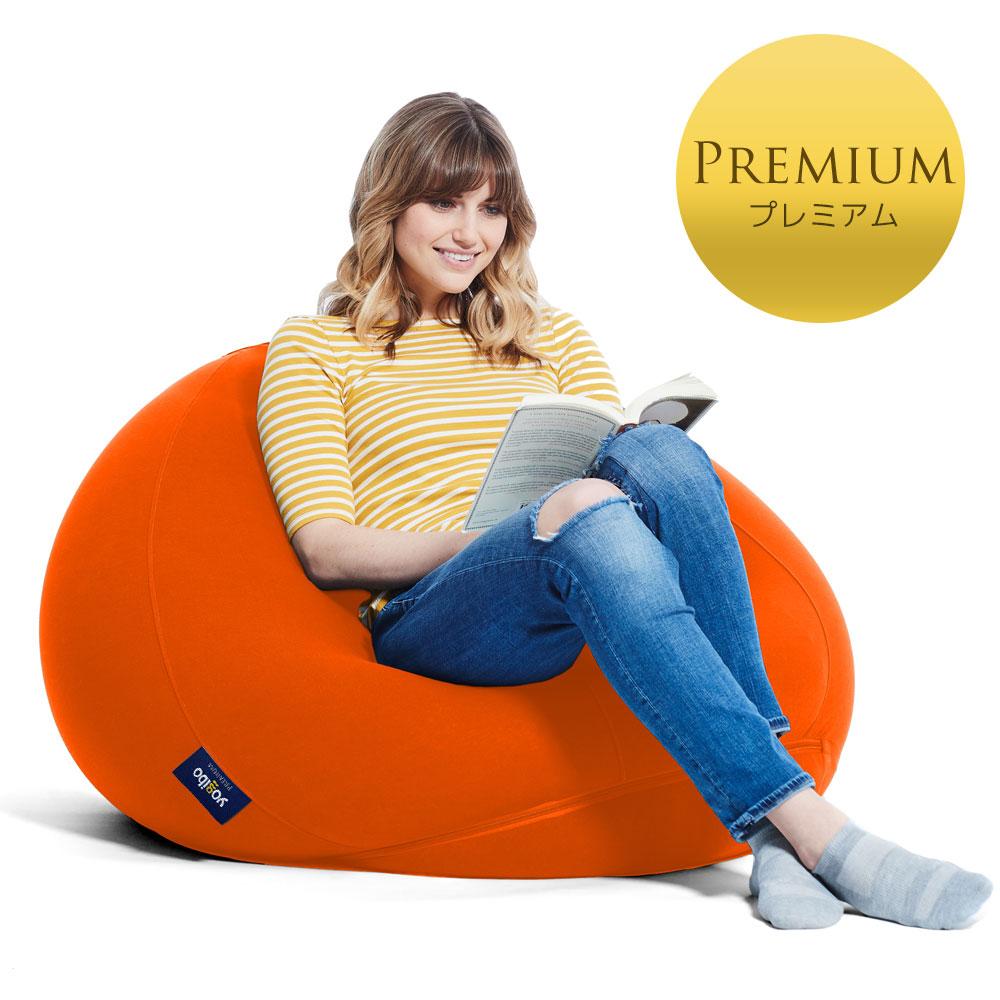 Yogibo Pod Premium(ヨギボー ポッド プレミアム)