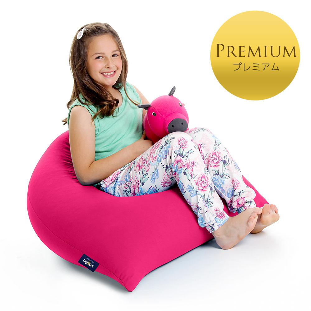 Yogibo Pyramid Premium(ピラミッド プレミアム)