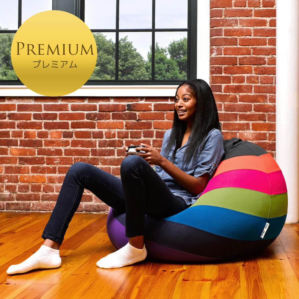 Yogibo Drop Rainbow Premium(ヨギボー ドロップ レインボー プレミアム)