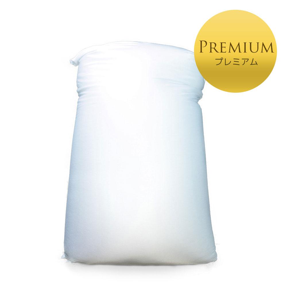 Yogibo Max Premium(ヨギボー マックス プレミアム)インナー【通常5~7営業日以内に発送】