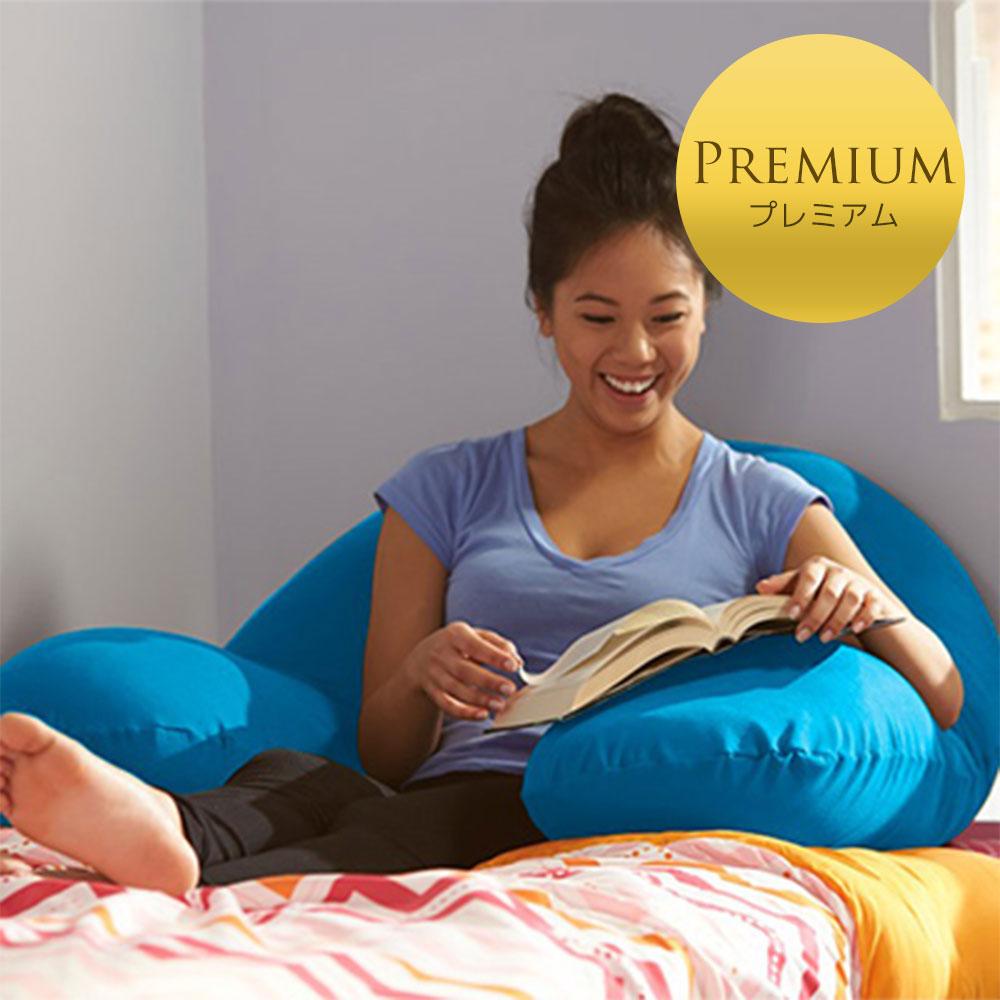 Yogibo Support Premium(サポート プレミアム)