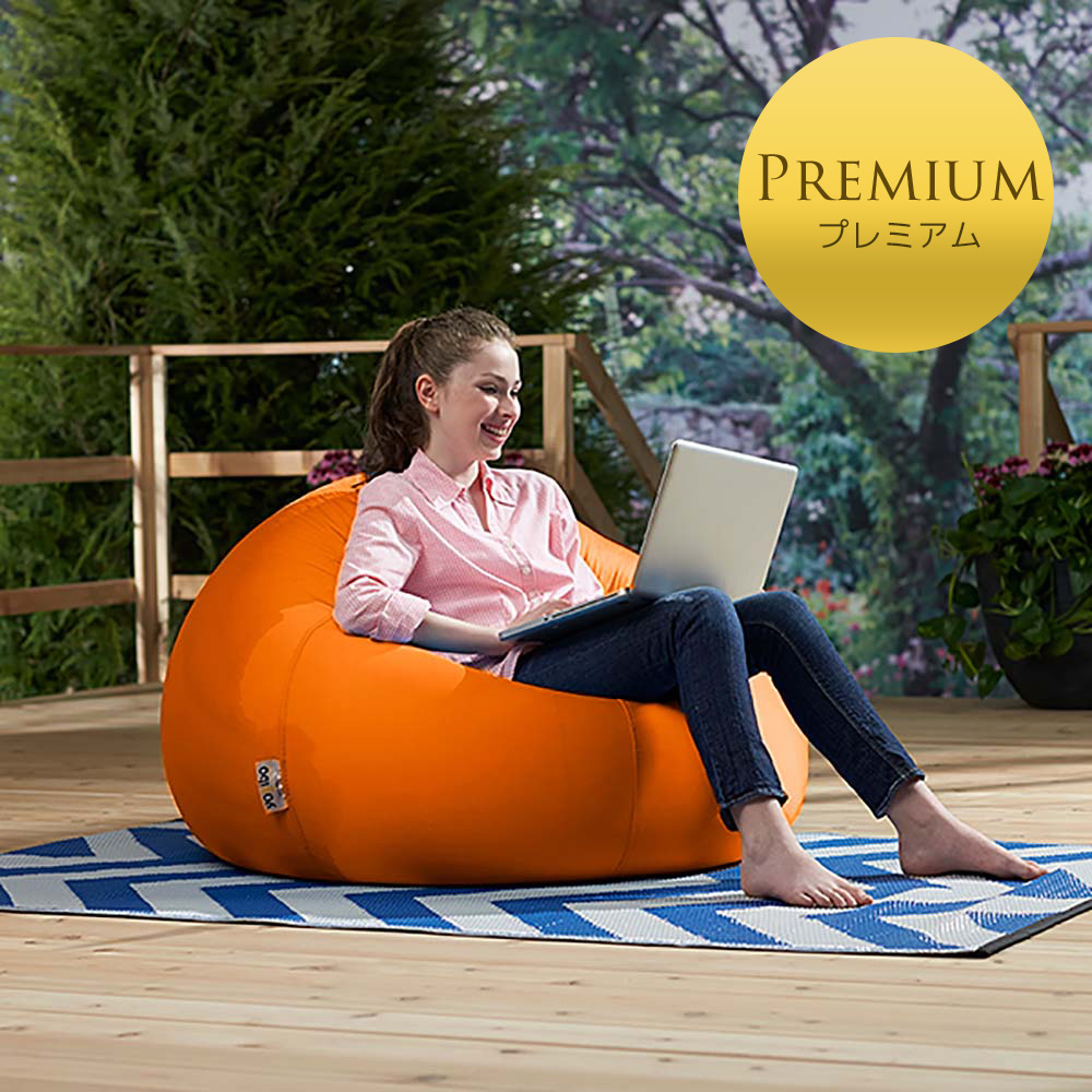 Yogibo Zoola Pod Premium(ズーラポッド プレミアム)