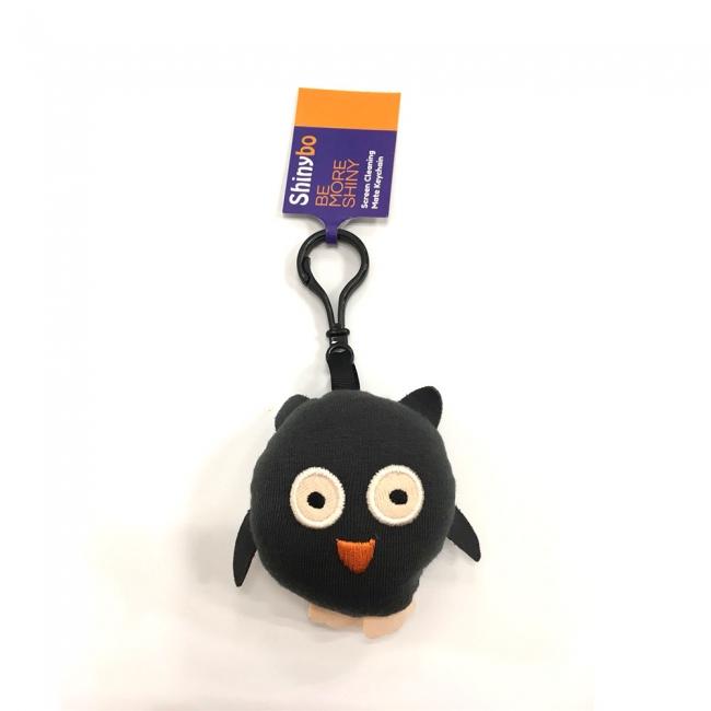 Yogibo Mate Strap Owl(メイトストラップ オウル)